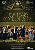 New Year's Concert 2012 From Il Gran Teatro La Fenicde