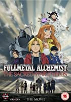 Fullmetal Alchemist Movie 2 - The Sacred Star Of Milos