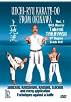 Uechi-Ryu Karate-Do From Okinawa Vol 1