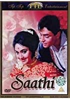 Saathi