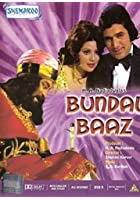 Bundal Baaz