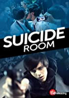 Suicide Room