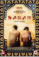 Hamam - The Turkish Bath