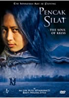 Pencak Silat - The Soul of Kriss Bakti Negara Style