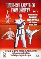 Uechi-Ryu Karate-Do From Okinawa - Vol 2