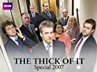 The Thick of It - Specials