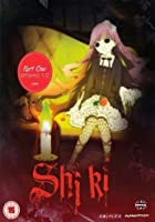Shiki - Part 1