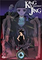 King Of Bandit Jing - Vol. 1 - Episodes 1 To 4