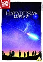 Hayabusa