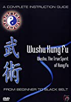 Wushu Kung Fu - From Beginner To Black Belt