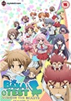 Baka And Test - Summon The Beasts - Series 2 – Complete