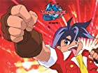 Beyblade - Series 1