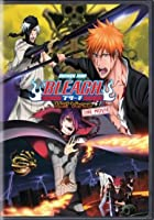 Bleach - The Movie - Hell Verse