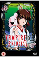 Vampire Princess Miyu - Vol. 6