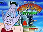 Transylvania Pet Shop - Series 1