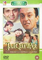 Taaqatwar