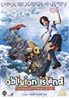 Oblivion Island: Huraka and the Magic Mirror