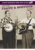 Flatt and Scruggs: Best of Flatt and Scruggs TV Show - Volume 8
