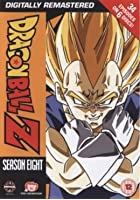 Dragon Ball Z - Series 8 - Complete