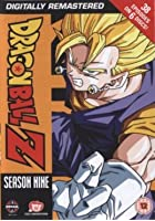 Dragon Ball Z - Series 9 - Complete