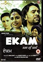 Ekam - Son of Soil