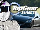 Top Gear - Series 18