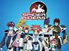 Spider Riders - Series 1