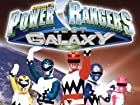 Power Rangers Lost Galaxy - Series 1