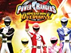 Power Rangers Operation Overdrive - Series 1