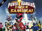 Power Rangers Super Samurai - Series 1