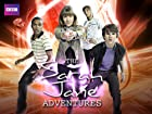 The Sarah Jane Adventures - Series 1