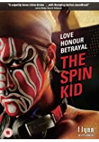 The Spin Kid