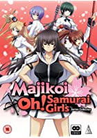 Majikoi-Oh! Samarai Girls: Collection