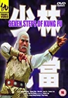 Seven Steps Of Kung Fu