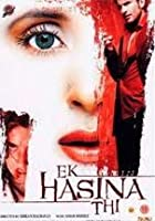Ek Hasina Thi