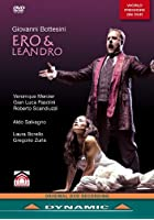 Ero and Leandro: Teatro San Domenico