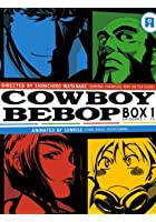 Cowboy Bebop - Part 1