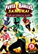 Power Rangers Samurai - Vol. 4 - The Ultimate Duel