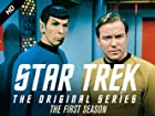 Star Trek - Series 1