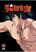 Fist Of The North Star - Vols. 1 To 6