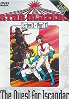 Star Blazers - The Quest For Iscandar - Part 1