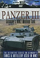 The German War Files - Panzer III - Germany's WW2 Medium Tank