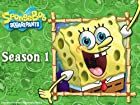 SpongeBob SquarePants - Series 1