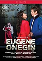 Eugene Onegin: Royal Opera House
