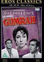 Gumrah