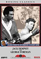 Jack Dempsey / George Foreman