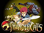 Thundercats 2011 - Series 1