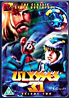 Ulysses 31 - Vol. 2