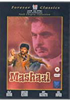 Mashaal