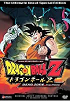 Dragonball Z - The Movie - Dead Zone